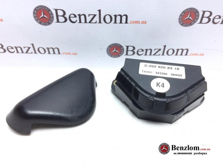 Датчик, система защиты салона  для MERCEDES  W202/ W208/ W140/ W210 (8310)