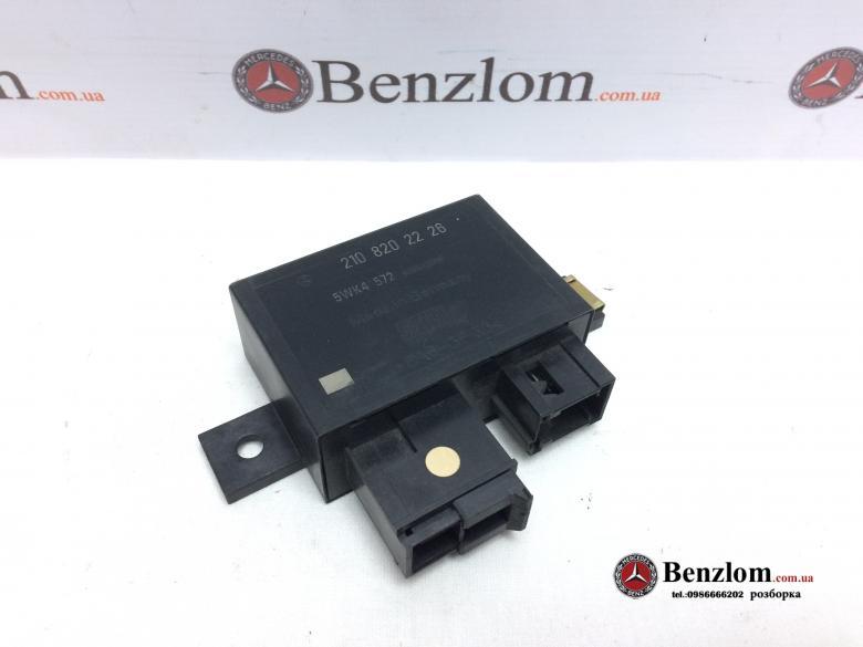 Блок иммобилайзера MERCEDES W202 W124 W210 W179 W140