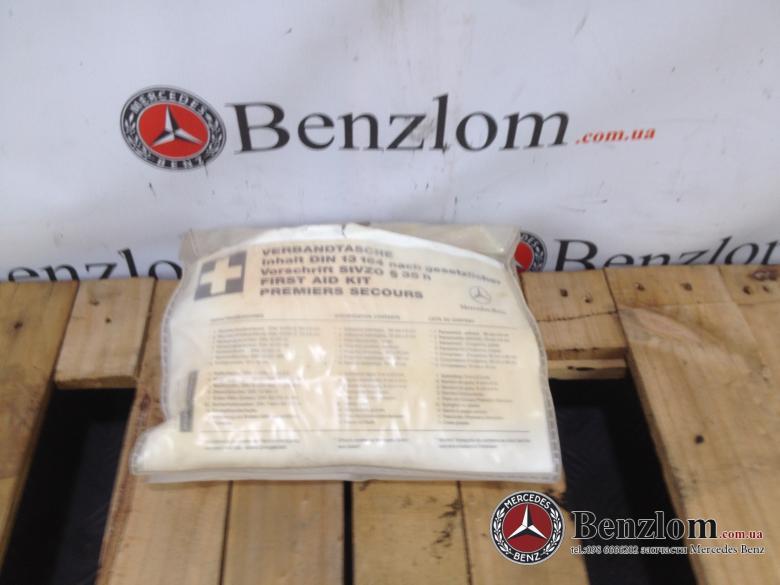 Аптечка для Mercedes-benz w202 (202.36)
