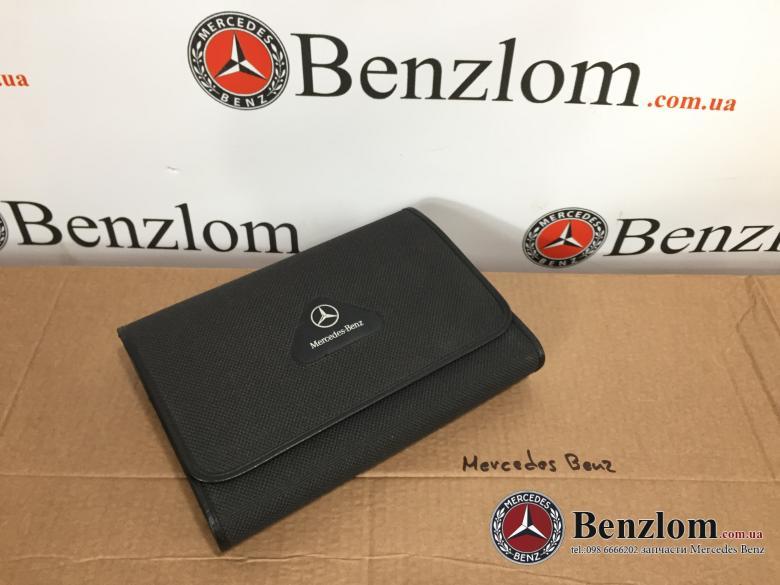 Cумка для документов, сервисная книжка для Mercedes Benz