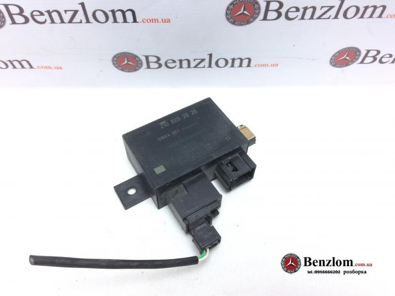Блок иммобилайзера MERCEDES W202 W124 W210 W179 W140 (2826)